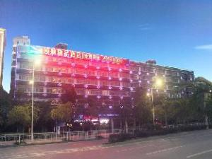 Ling Hang Boutique Hotel