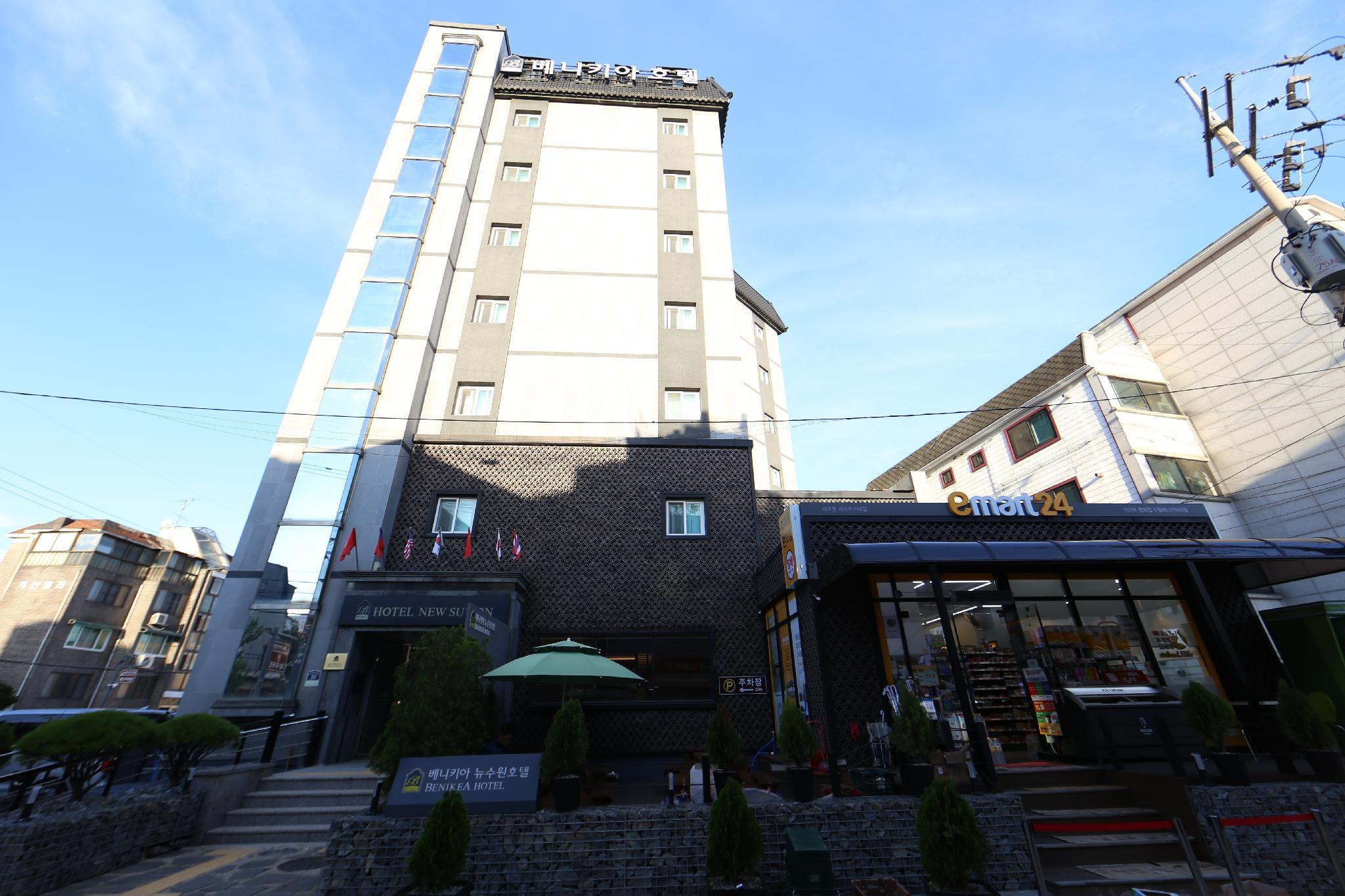 NewSuWon Benikea Tourist Hotel