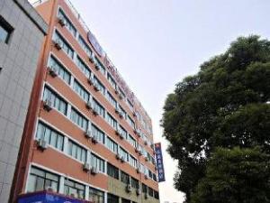 Hanting Hotel Hangzhou Jiubao Branch