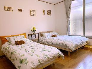 Guesthouse mou