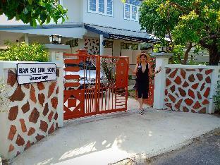 Ban Soi San Sook Homestay บ้านเดี่ยว 3 ห้องนอน 3 ห้องน้ำส่วนตัว ขนาด 270 ตร.ม. – เมืองสงขลา