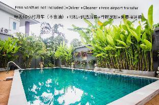 Green Corner Pool Villa with Free Driver&Van วิลลา 4 ห้องนอน 3 ห้องน้ำส่วนตัว ขนาด 400 ตร.ม. – หางดง