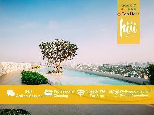 [スクンビット]アパートメント(30m2)| 1ベッドルーム/1バスルーム [hiii]Ilex*Ramkhamhaeng|POOL|AirportLink-BKK186