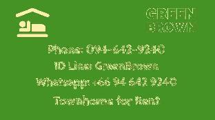 [ハンチャット]一軒家(88m2)| 1ベッドルーム/1バスルーム Green Brown Townhome Hang Chat Lampang