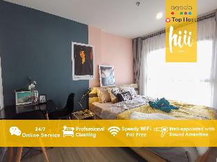 [トンブリー]アパートメント(30m2)  1ベッドルーム/1バスルーム [hiii]PinkBourbon*NearGrandPalace&KhaoSanRd-BKK203