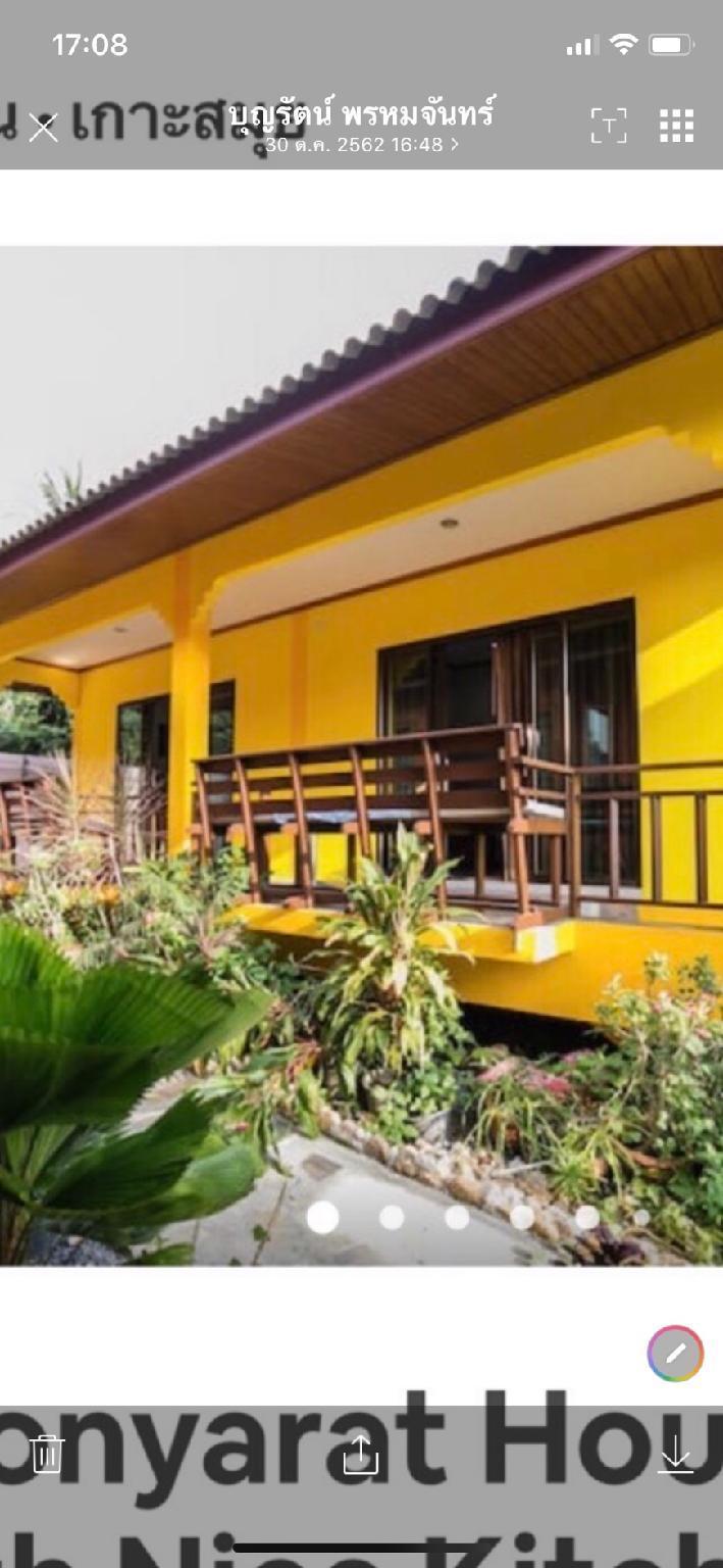 Boonyarat House