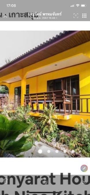 Boonyarat house บ้านเดี่ยว 2 ห้องนอน 2 ห้องน้ำส่วนตัว ขนาด 90 ตร.ม. – หาดเฉวง