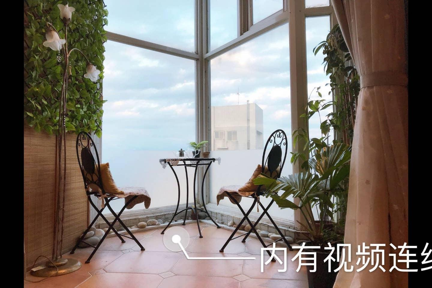 Perfect For Recreation And Business Trip* Taipei