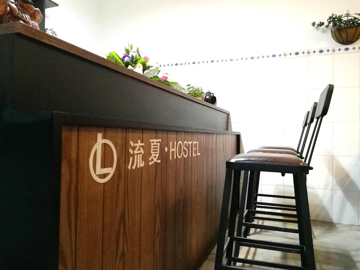 Kunming Stay Youth Hostel