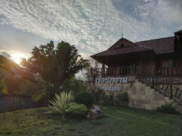 Ruen Bhu Ngam Homestay ..Home Phatthalung