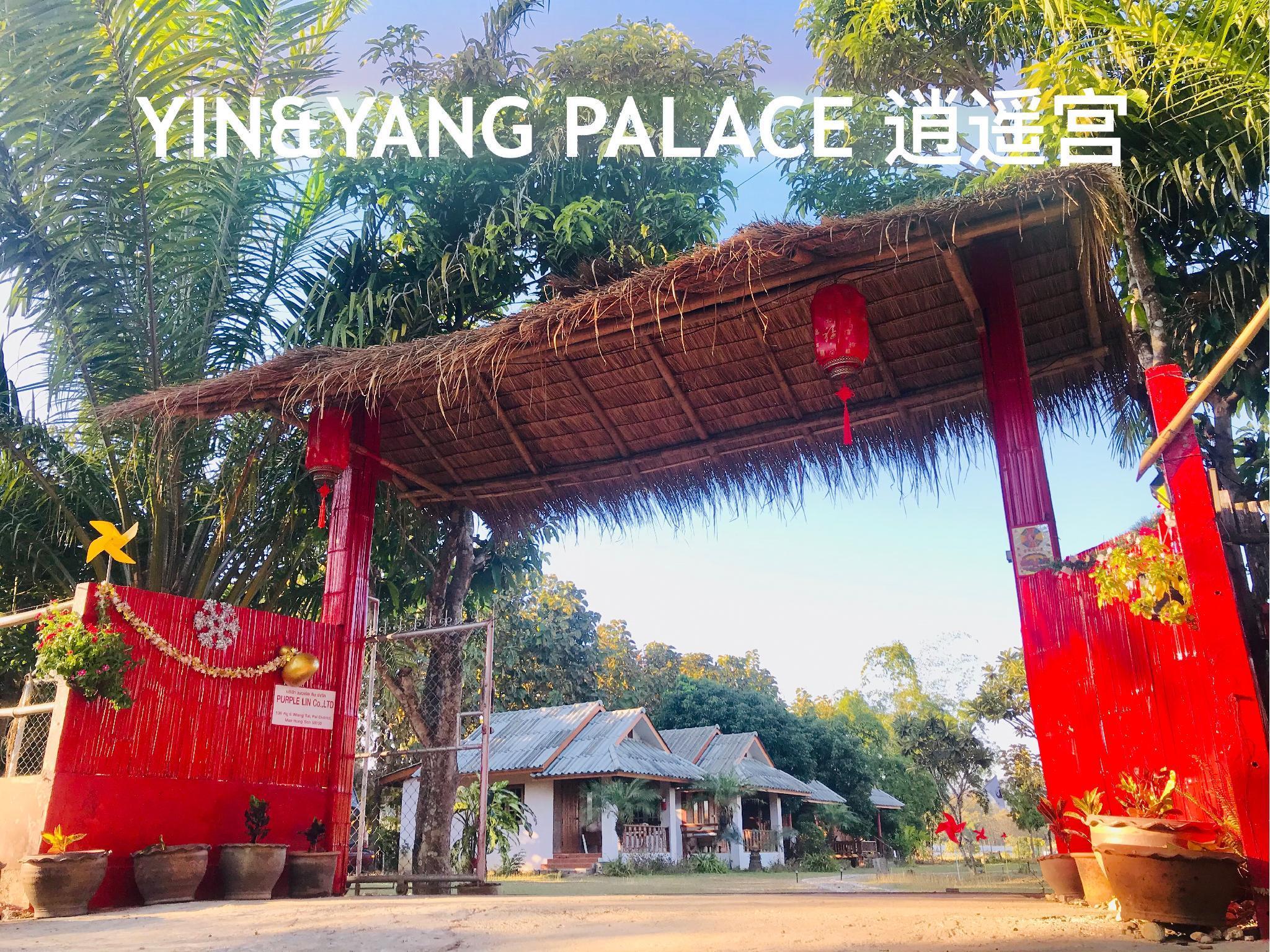 YINandYANG PALACE Pai  Mountain View Balcony R B