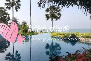 A2 private beach center of Pattaya sea view room อพาร์ตเมนต์ 1 ห้องนอน 1 ห้องน้ำส่วนตัว ขนาด 33 ตร.ม. – นาเกลือ/บางละมุง