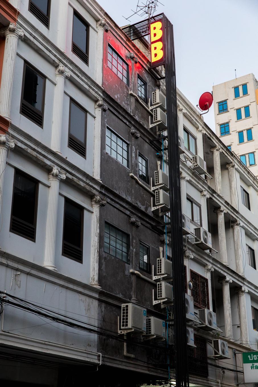 BB wong sawang Room No.3 / Loft style 1 min to MRT BB wong sawang Room No.3 / Loft style 1 min to MRT