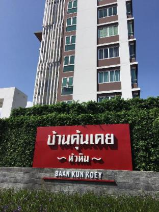 [ホアヒン市内中心地]アパートメント(62m2)| 2ベッドルーム/2バスルーム Full furnishedCondoin heart ofHuahinnear beachA501