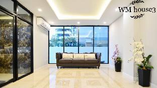 Minimalistic Room with private bathroom balcony6 Bangkok Bangkok