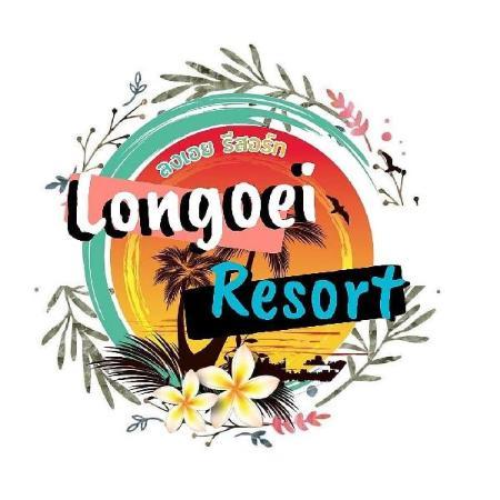 Longoei Resort (ลงเอย รีสอร์ท) Prachuap Khiri Khan