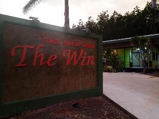 [トゥンソン]ヴィラ(24m2)  1ベッドルーム/1バスルーム The Win Resort