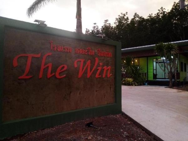 The Win Resort Nakhon Si Thammarat