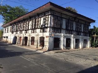 picture 1 of Vigan Arce Mansion