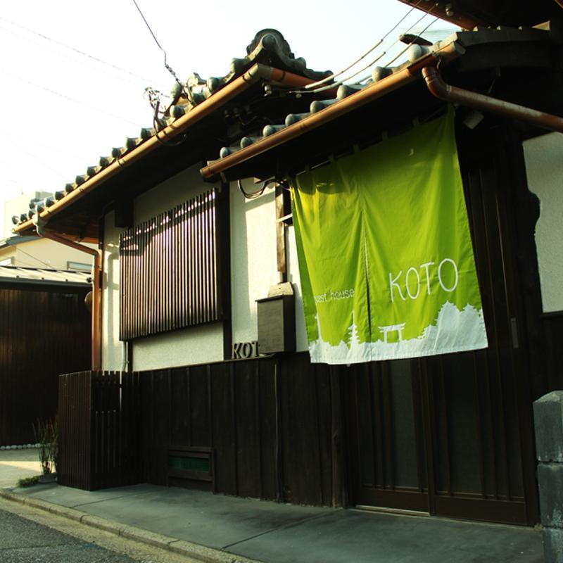 GuestHouse KOTO Fushimi Inari  Entire House Plan