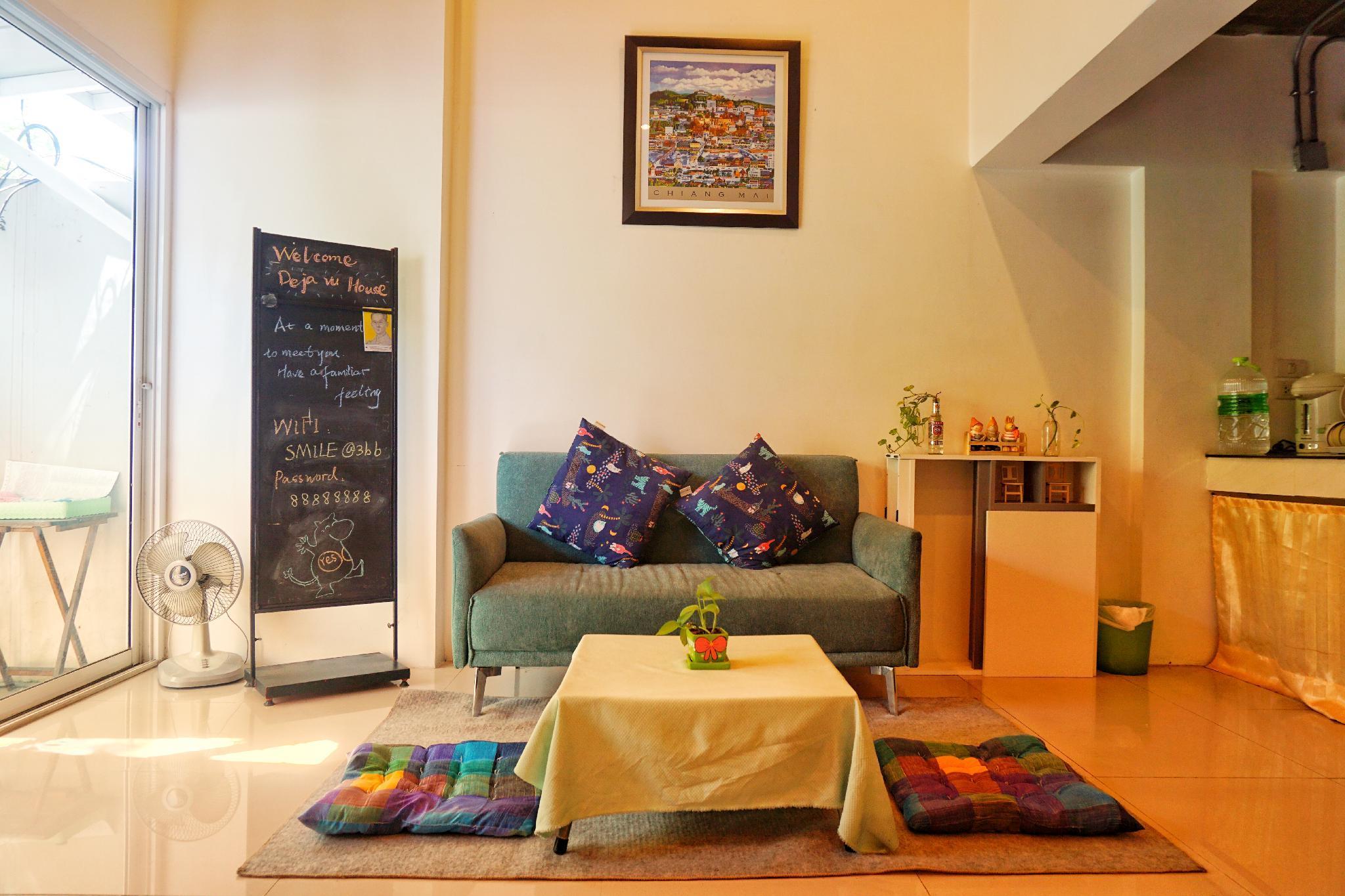 Smile Rooms At Nimman ChiangMai