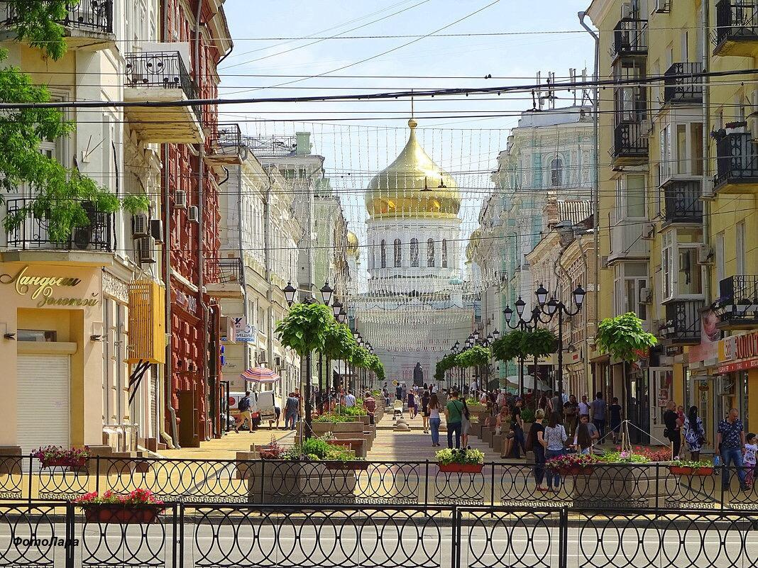 Apartments On To The Central Part Of Rostov City