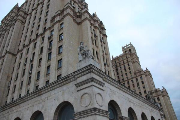 Apartment on Kudrinskaya Ploshchad Moscow