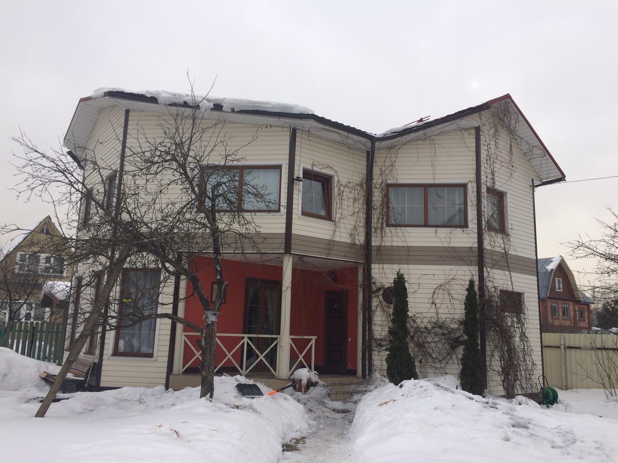 Zdravnitsa House