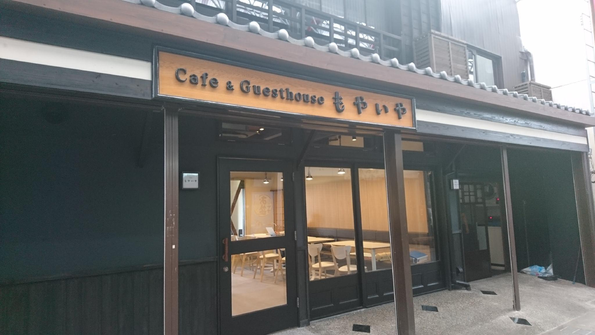 Cafe And Guesthouse MOYAIYA