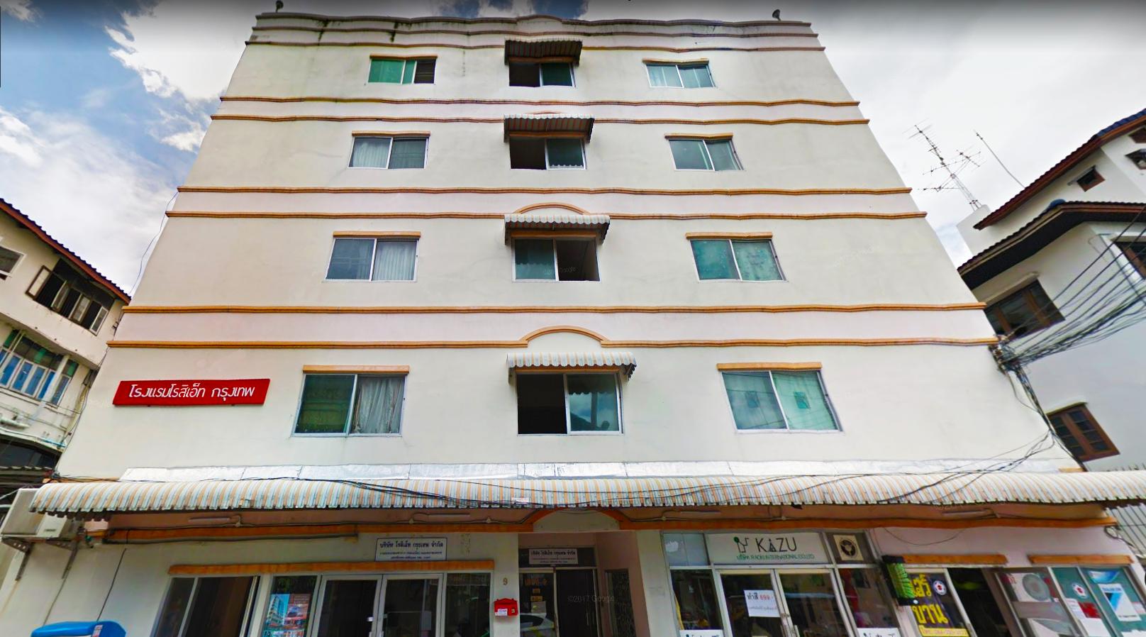 Rosiate Apartments