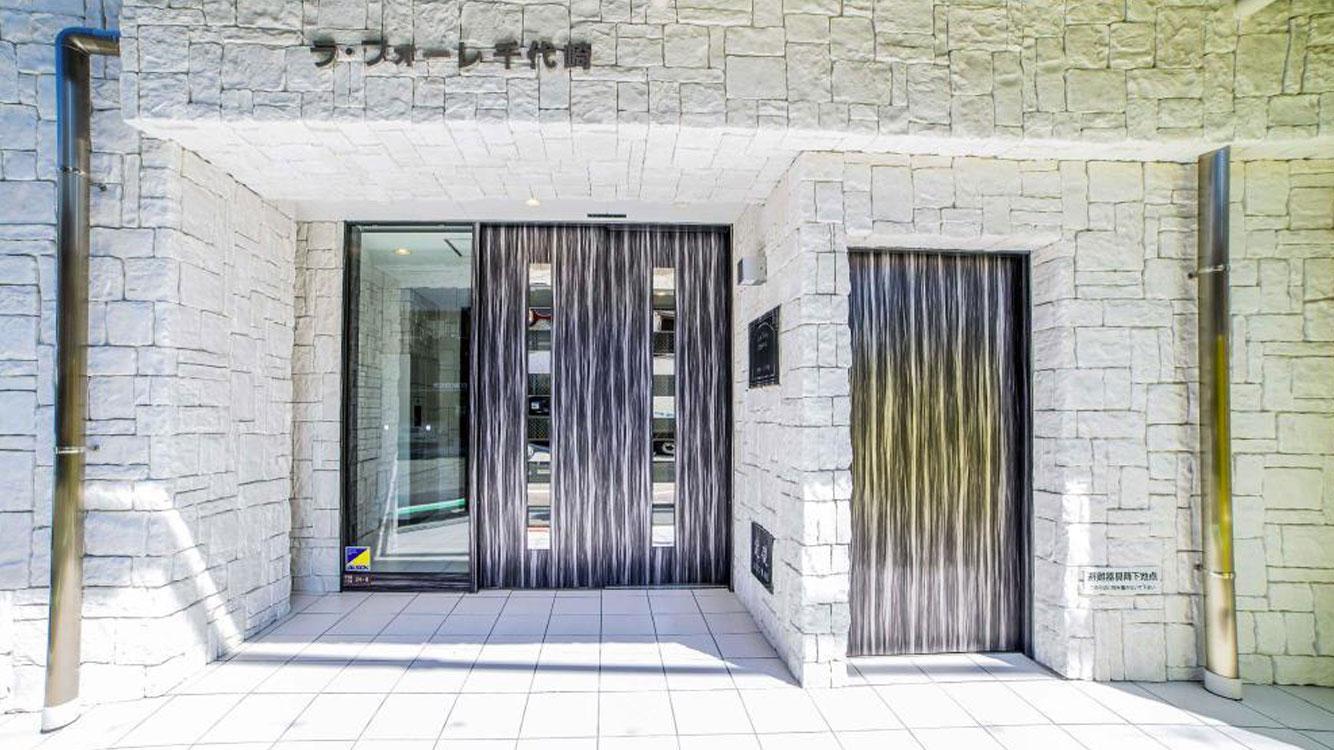 Zsdb04 Uihome Apartment Near Osaka Dome