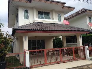 %name Deans Perfect House นนทบุรี