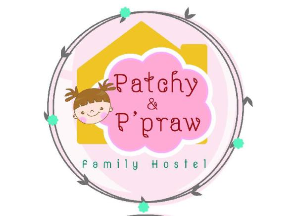 patchy & PPraw family Ubon Ratchathani