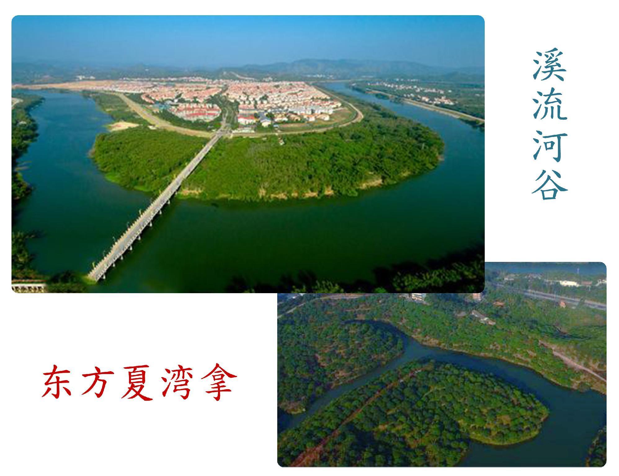 Guangzhou Conghua Dongxia Summer Villa Resort