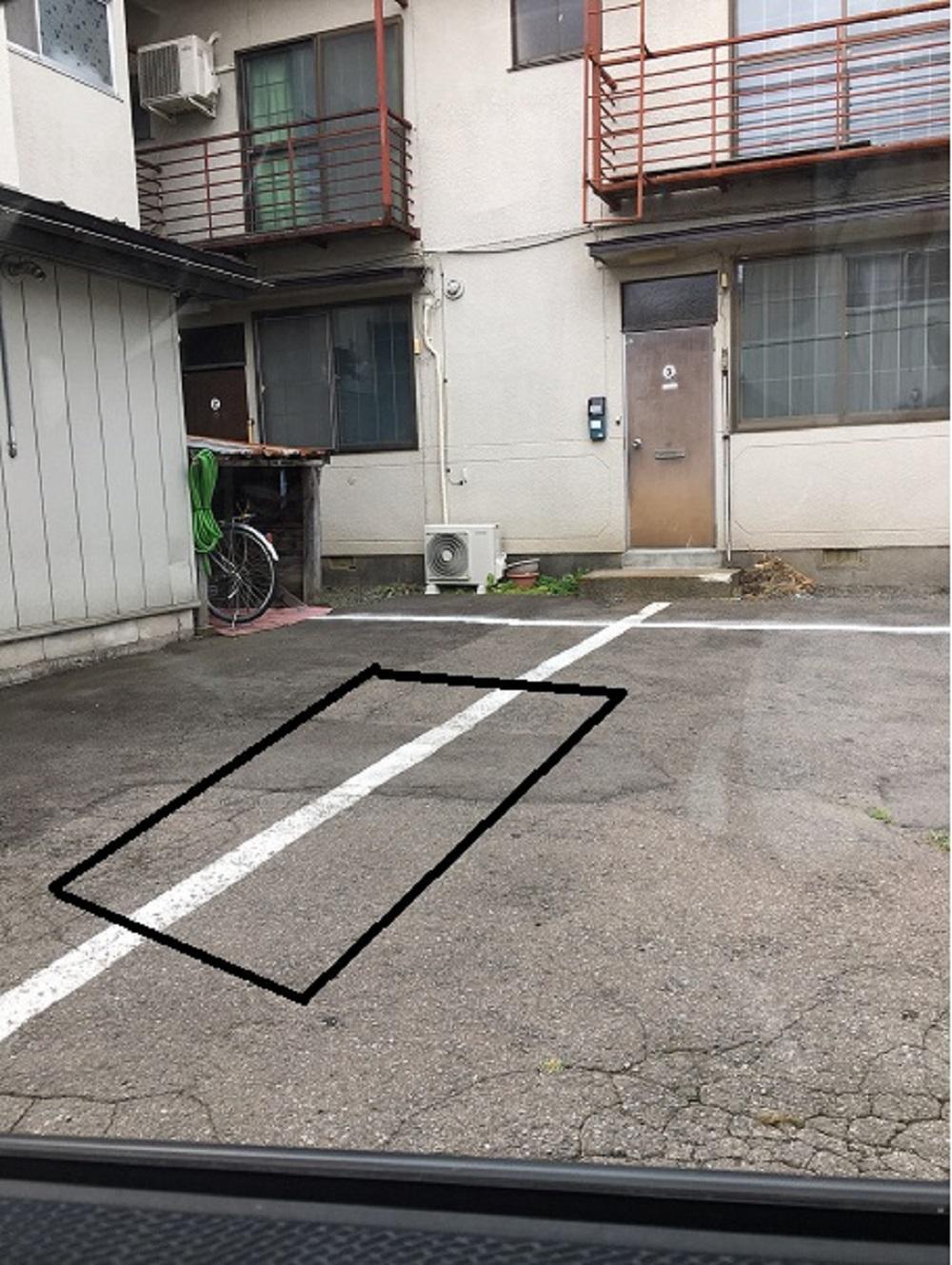 Guest House Saito  Midoricho