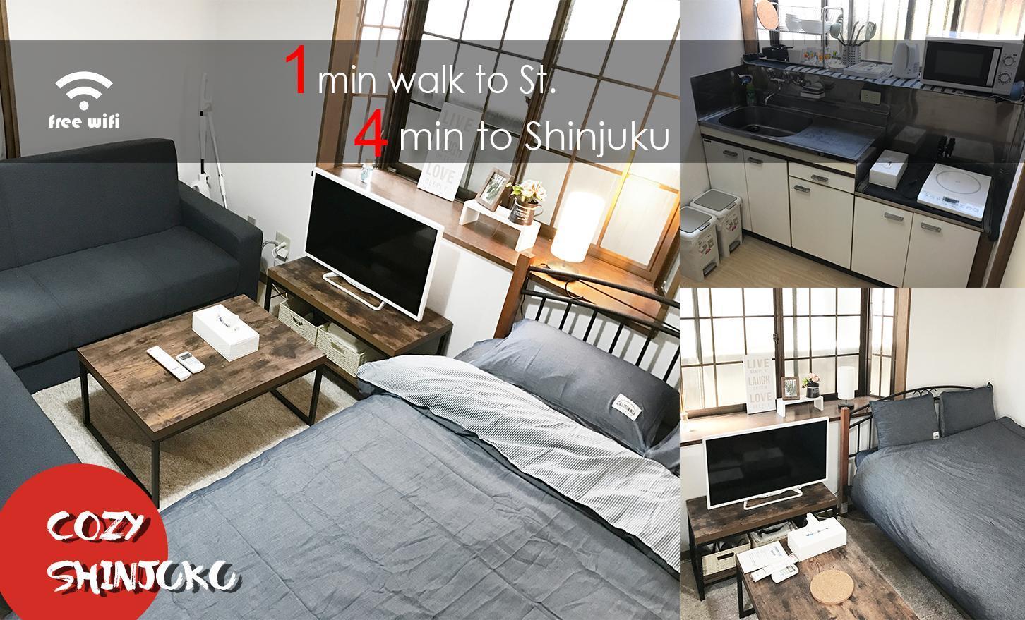 Tokyo Urban Flat Hotel Room 101