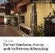 Вьентьян - Sisavath house
