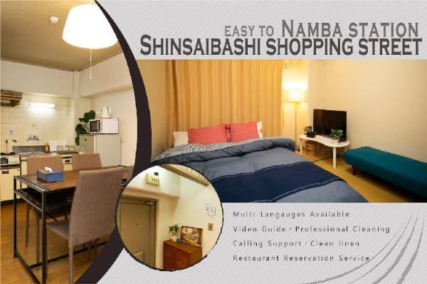 FMC 29293228 Rose Heights 315 Shin-Osaka Osaka
