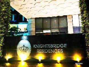 picture 5 of Gotophi luxurious hotel Knightsbridge Makati 6215