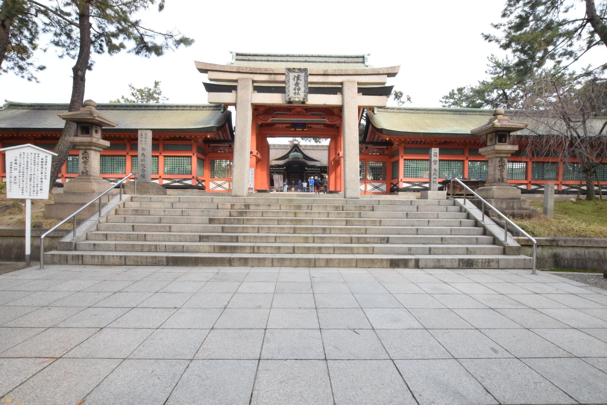 ABO Sumiyoshi Apartment 103