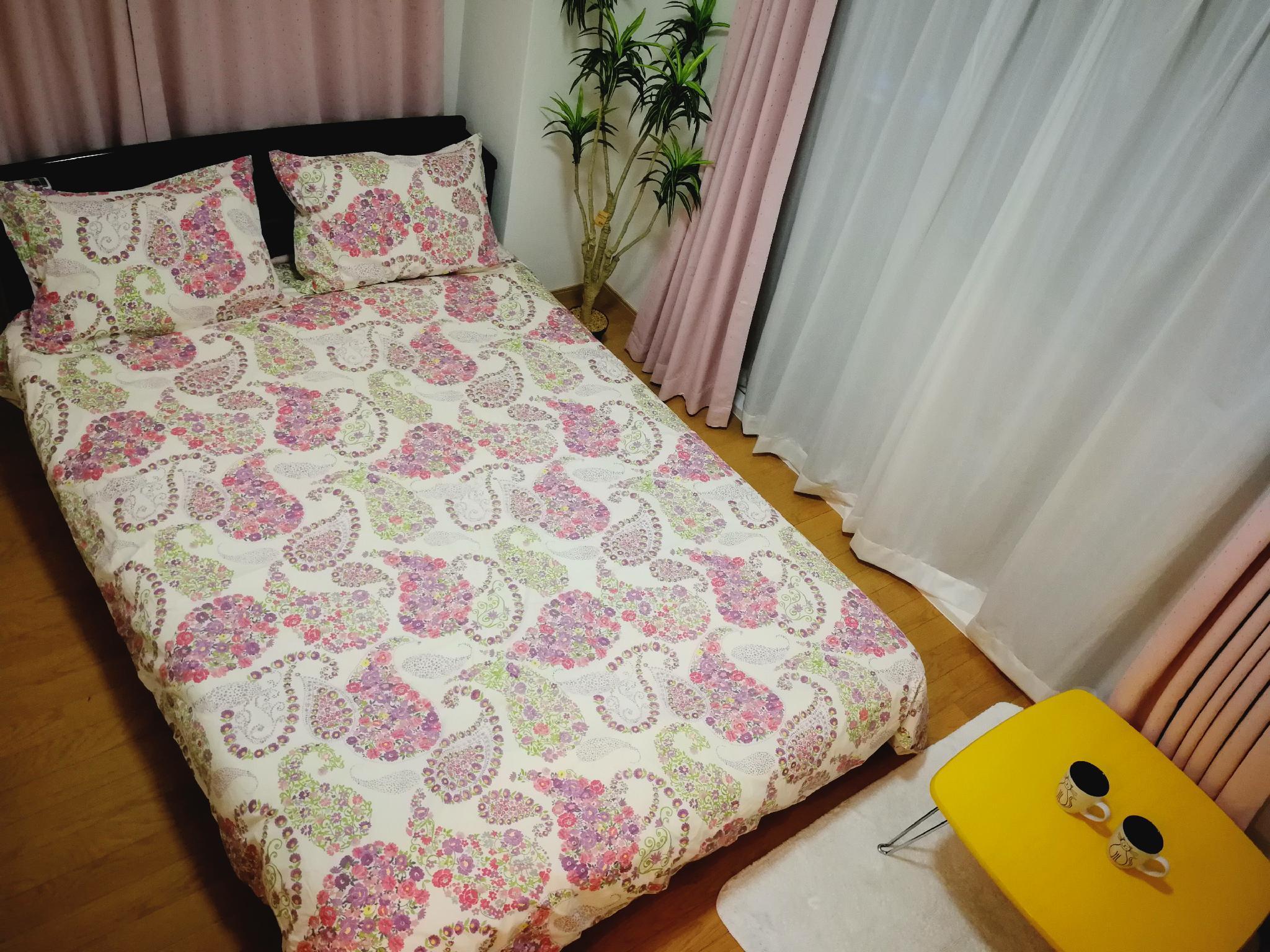 AKA 41 Beautiful Apartment