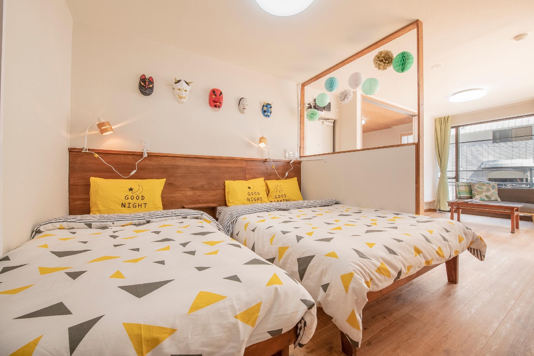 Uhome Suite Kizuna Ikebukuro 3F