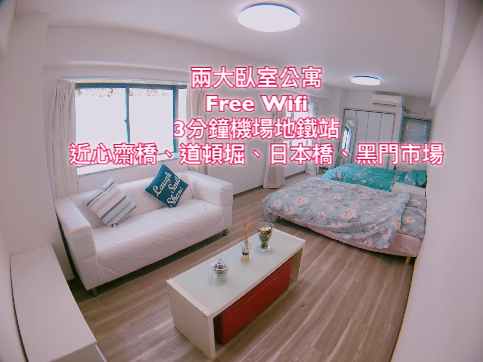 Su Casa The Best Location 2 Bedrooms
