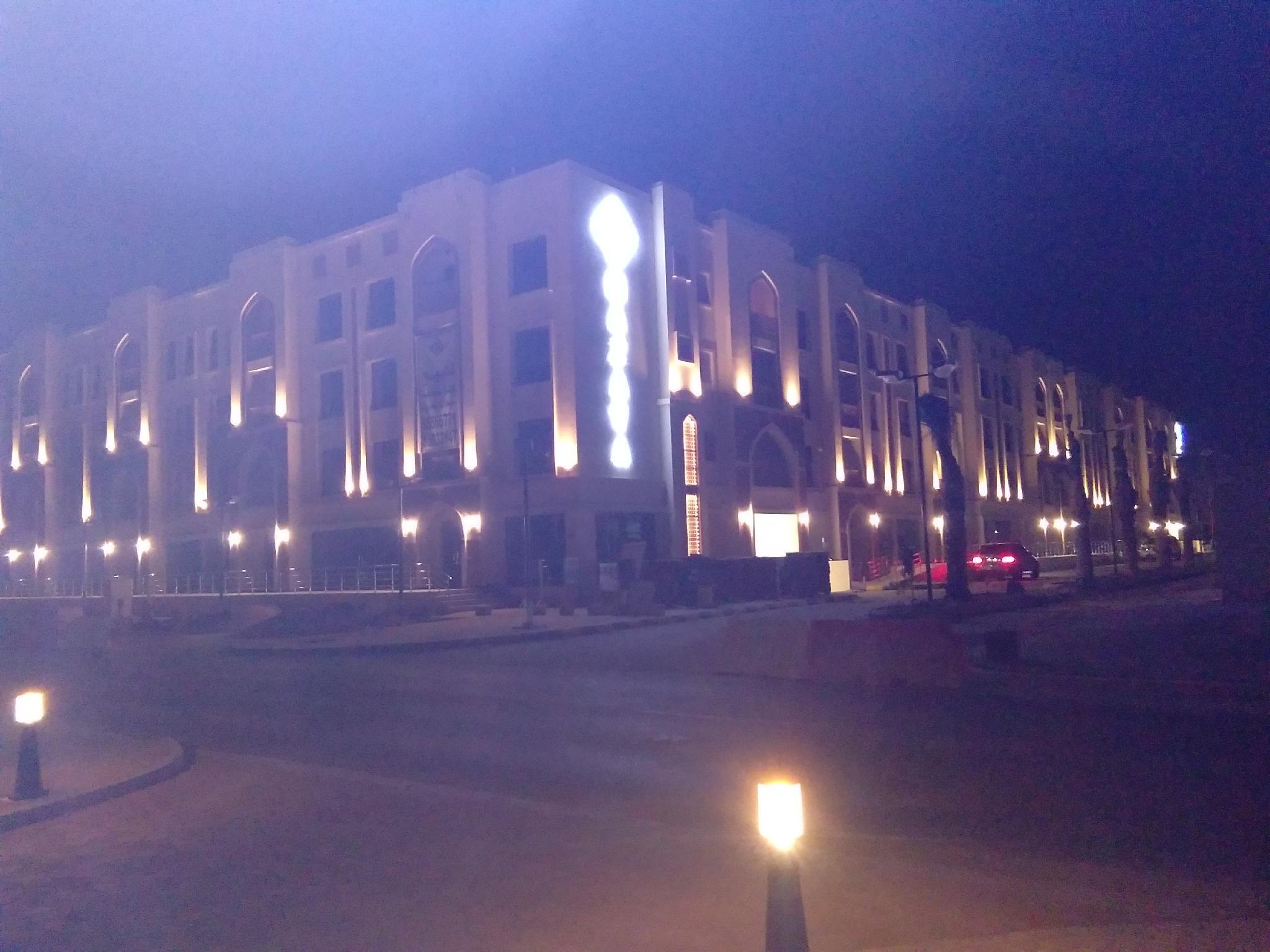 Near City Center Muscat 305
