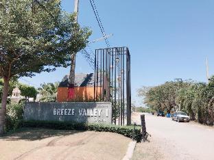 Blue Mountain Villa วิลลา 2 ห้องนอน 1 ห้องน้ำส่วนตัว ขนาด 200 ตร.ม. – แก่งกระจาน