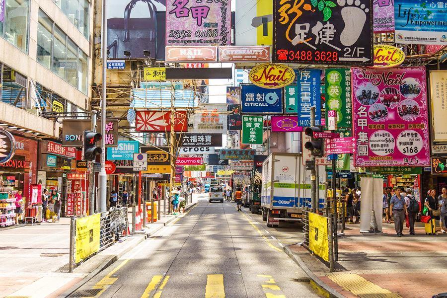 hiii LeisureTime@MTR YauMaTeiTempleStreet HKG030