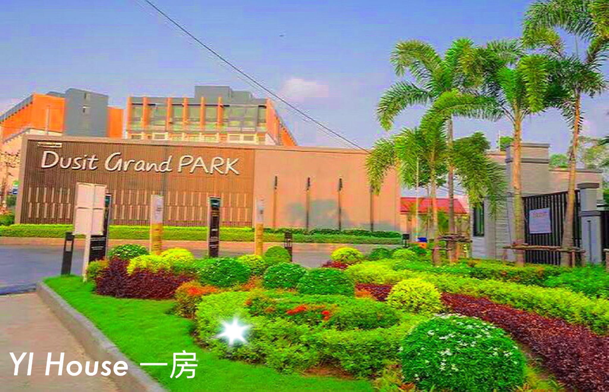 Dusit Grand Park 1 Pattaya (1 Bed Room) อพาร์ตเมนต์ 1 ห้องนอน 1 ห้องน้ำส่วนตัว ขนาด 35 ตร.ม. – หาดจอมเทียน