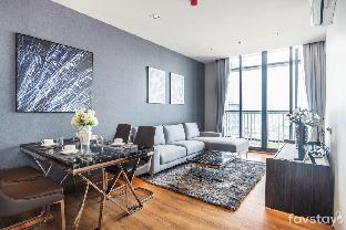 Modern Luxurious 2BR Sky Pool BTS Phrom Phong อพาร์ตเมนต์ 2 ห้องนอน 1 ห้องน้ำส่วนตัว ขนาด 56 ตร.ม. – สุขุมวิท