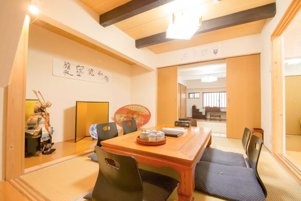 SAMURAI  Travel Like Living In Kyoto
