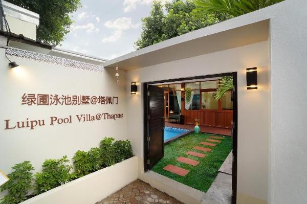 Luipu Pool Villa@Thapae Chiang Mai